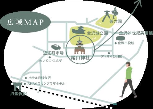 尾山神社前商店街|尾山横丁MAP